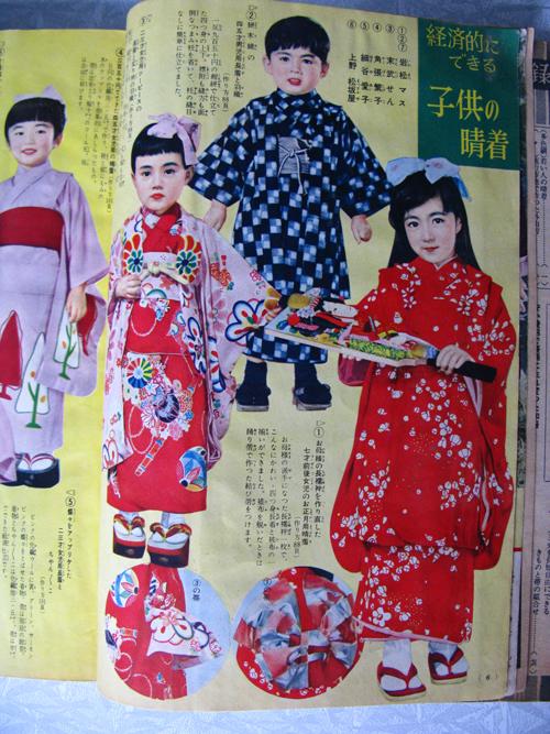 japan66