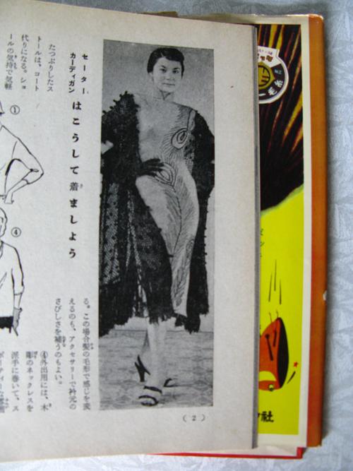 japan70